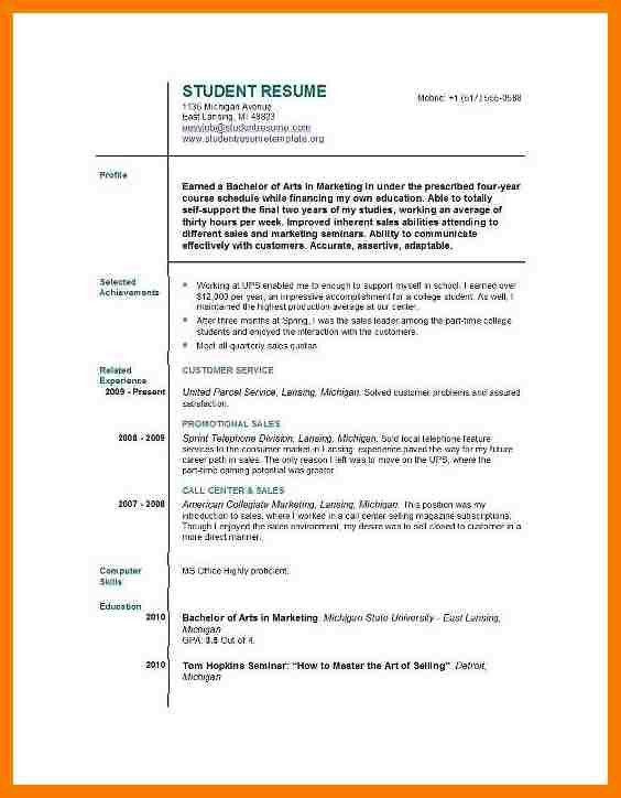 5+ first job resume template   park-attendant