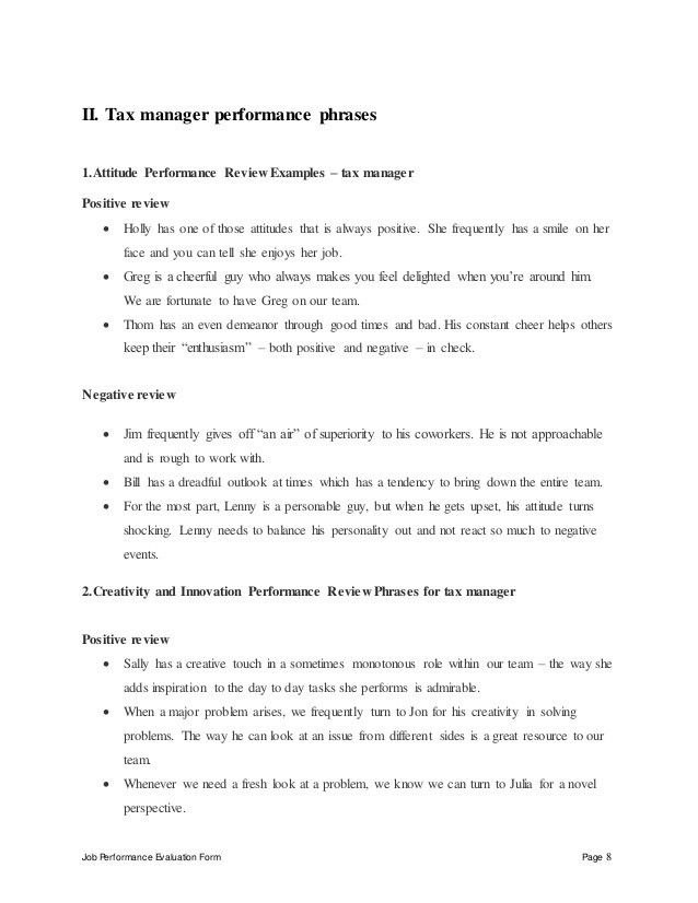 Tax manager performance appraisal