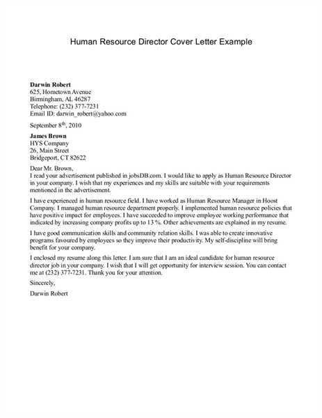 More HR Manager cover letter examples