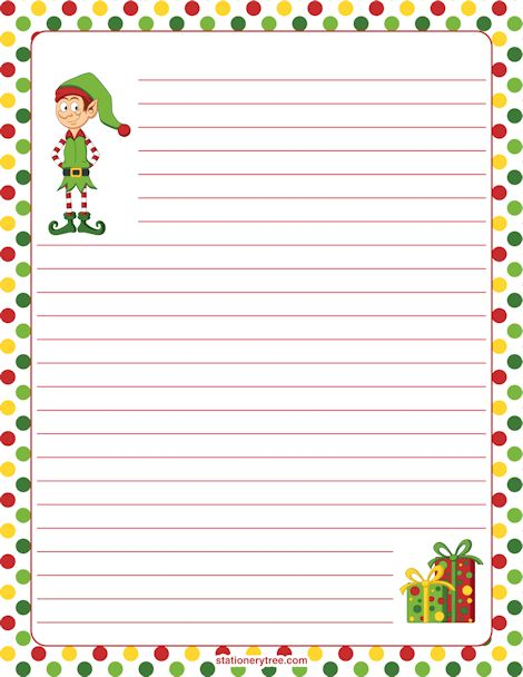 Printable Elf Stationery