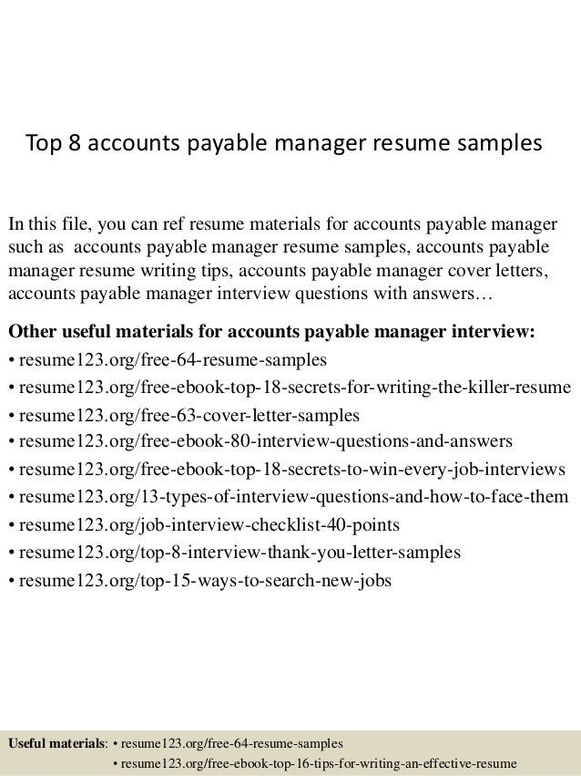 Accounts Payable Supervisor Resume  Accounts Payable Supervisor Resume