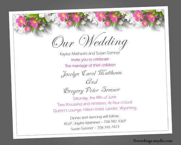 Wedding Invitation Wording – gangcraft.net