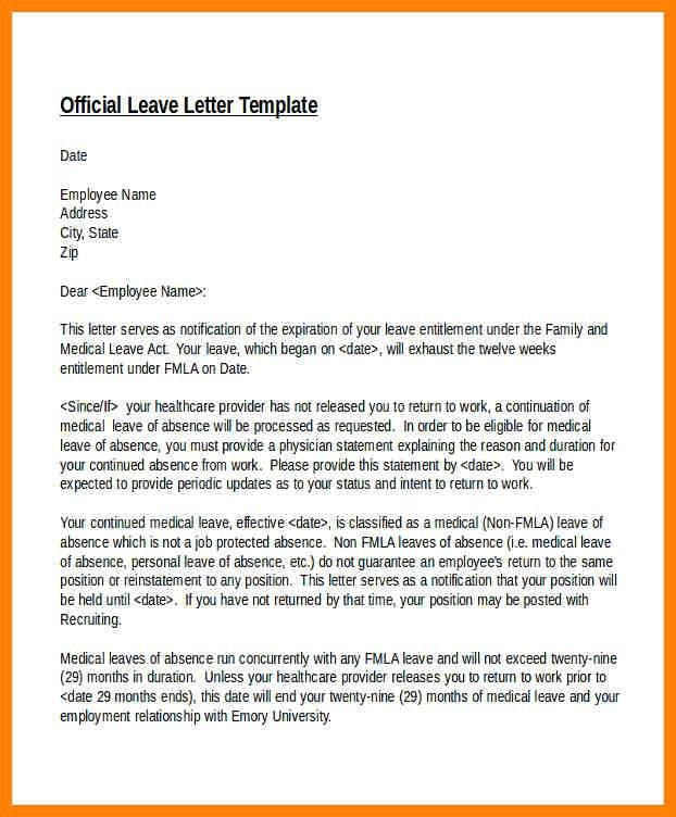 8+ emergency leave letter for father sick | guarantee letter