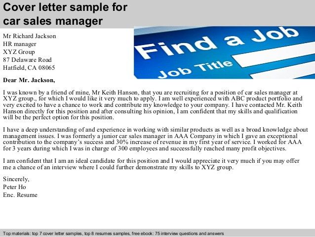 Car sales manager cover letter
