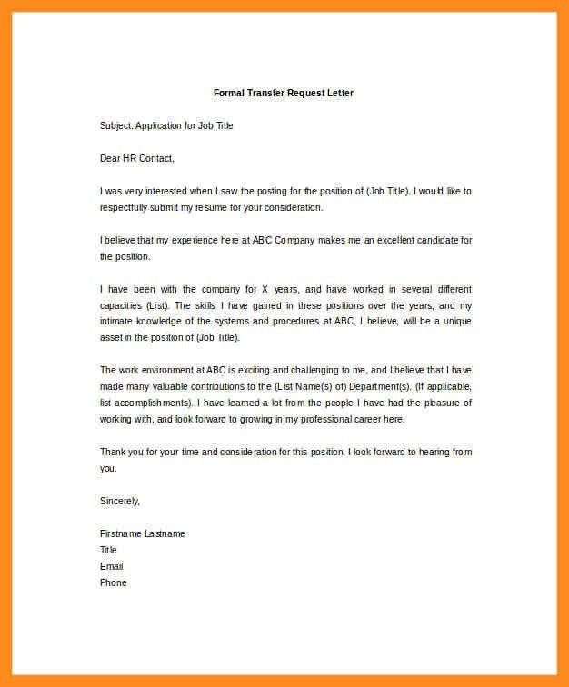 Transfer Request Letter. Request Letter Request Letter Samples ...
