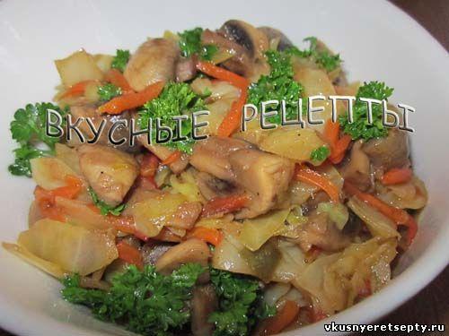 Вкусные рецепты в мультиварке с грибами
