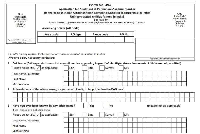 procedure to apply for pan card offline pdf form download 2017 updated