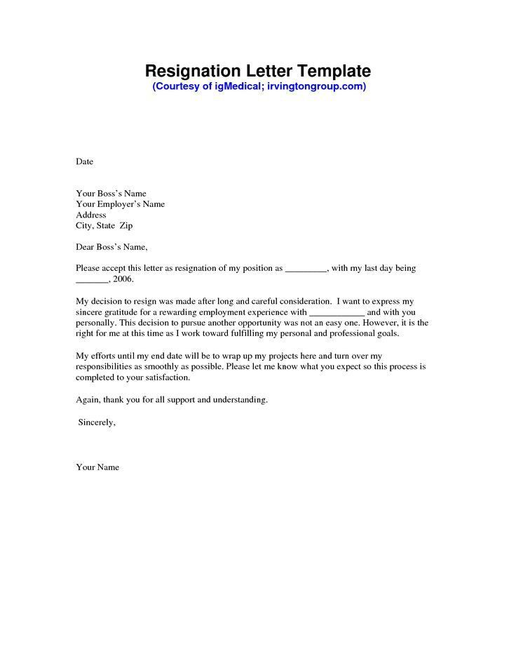 Resignation Letters Model Simple Resignation Letter Template 24 – Immediate Resignation Letter