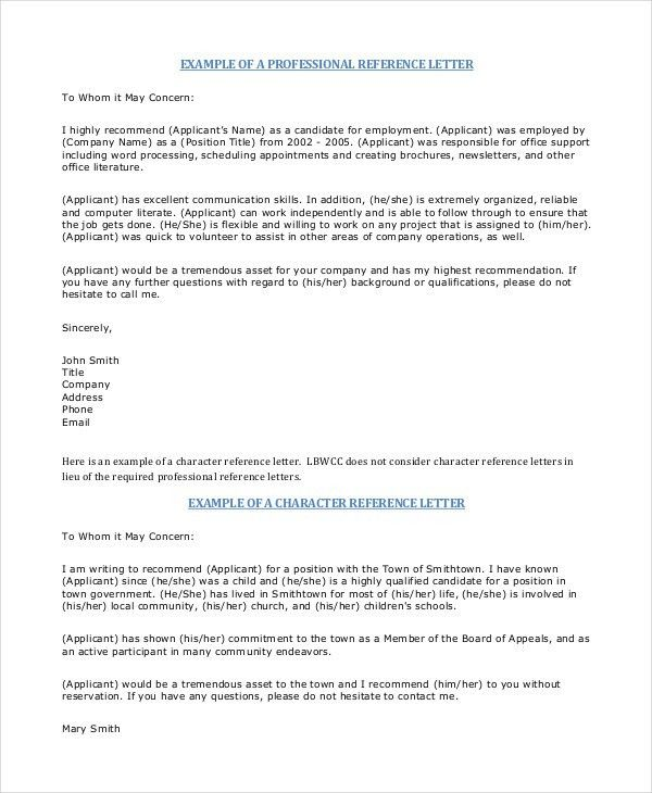Professional Reference Letter - 9+ Free Sample, Example, Format ...