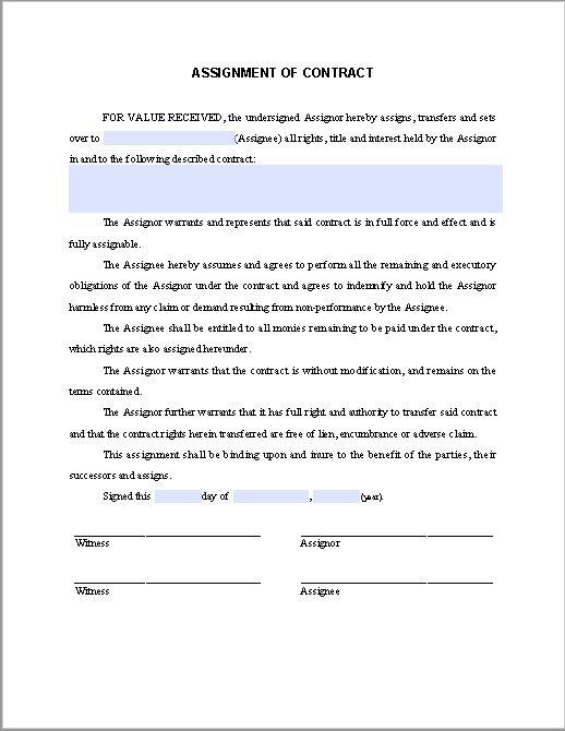 Sample Surety Bond | Free Fillable PDF Forms