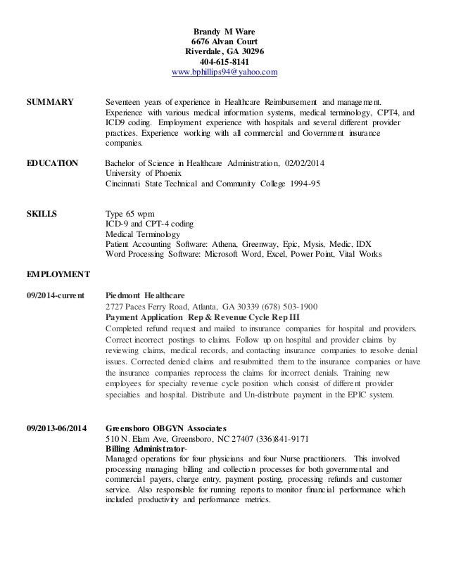 Brandy Ware Resume