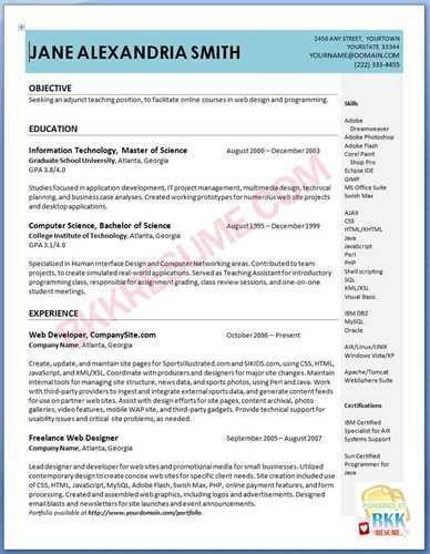 PHYSICAL EDUCATION TEACHER RESUME RELATED ,