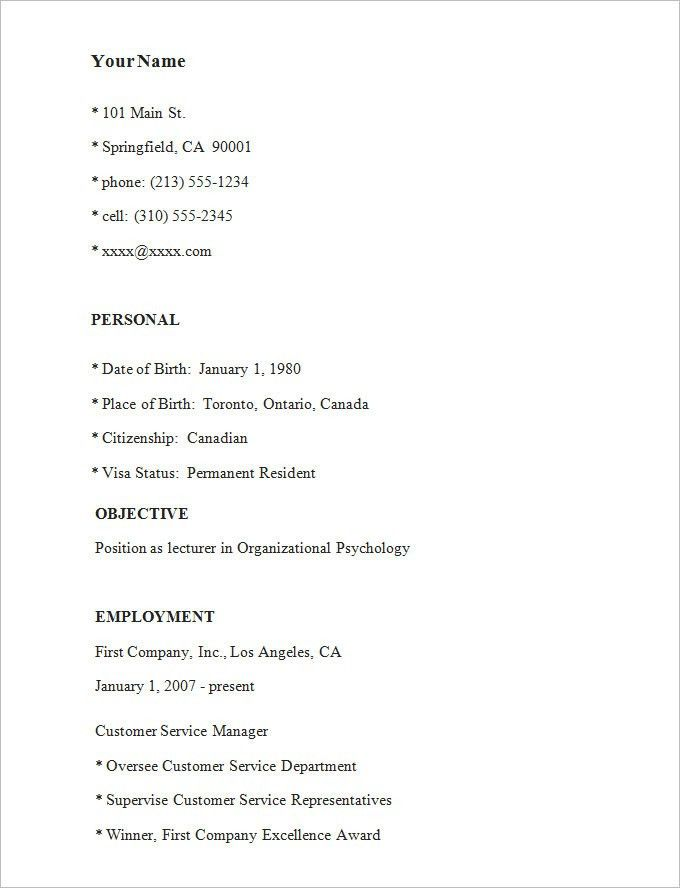 Cool Ideas Sample Simple Resume 3 Basic Resume Template 51 Free ...