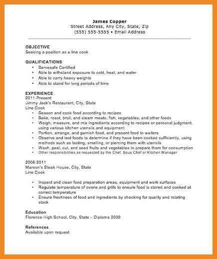 cook resume skills | art resume examples