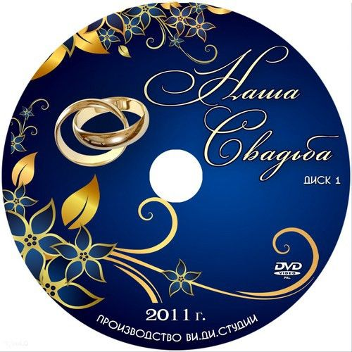 dvd cover template psd - Wedding!