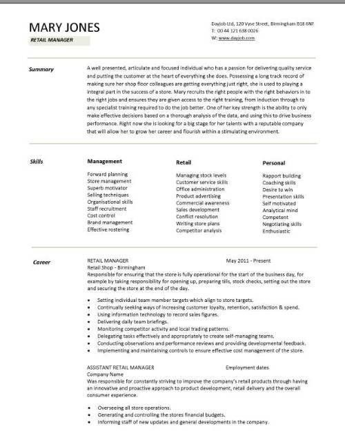 Resume Examples Manager Retail - Augustais