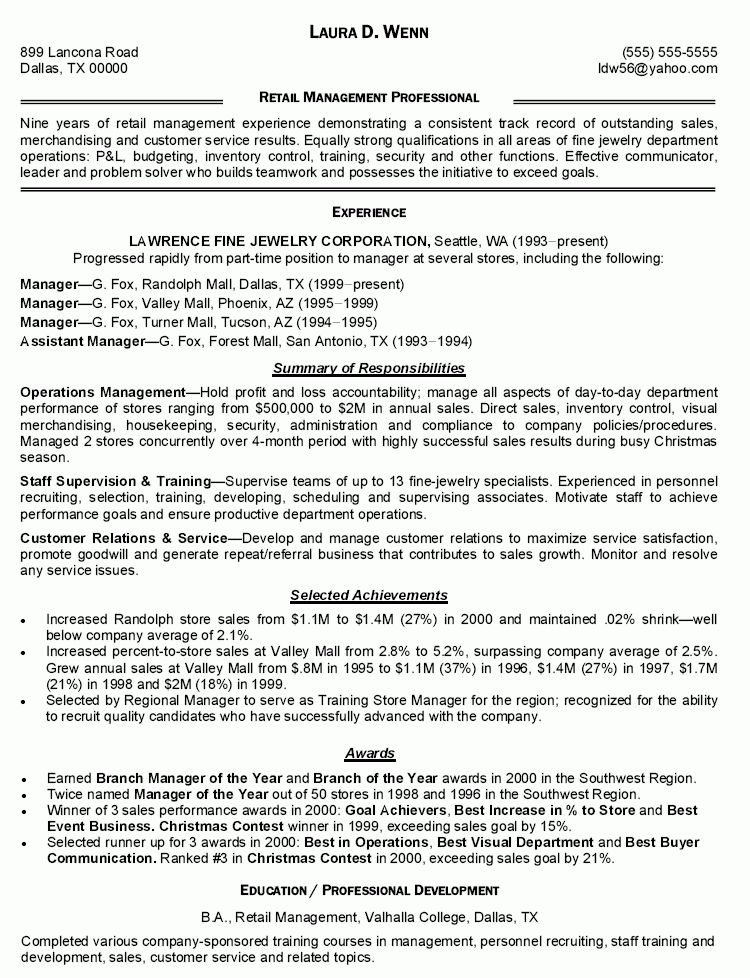Retail Resume Example Retail Industry Sample Resumes - Resume ...