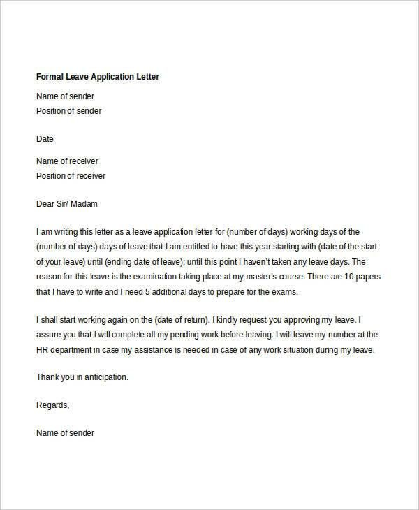 27+ Free Application Letter Templates | Free & Premium Templates
