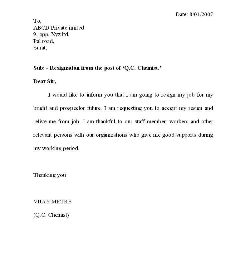 Catchy Resignation Letter Samples From The Post Of Q.C Chemist For ...