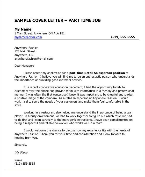 cover letter examples for first job