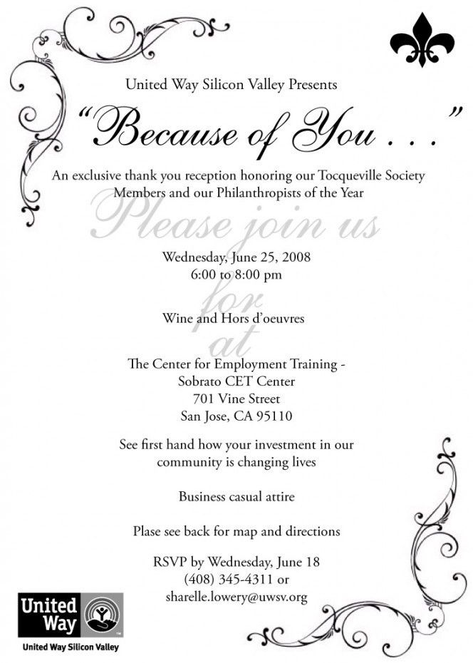 I like some of the wording on this invitation...UWSV Tocqueville ...