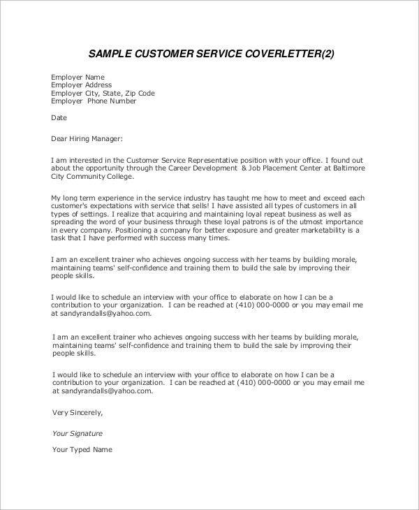 Cover letter for customer support job