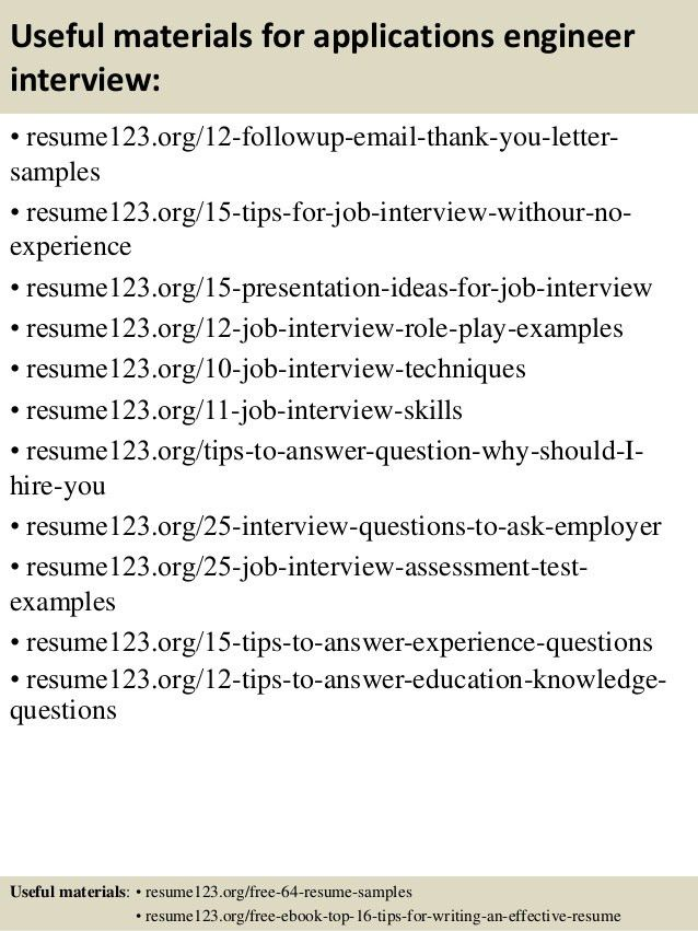 application engineer resume field engineer cover letter ...