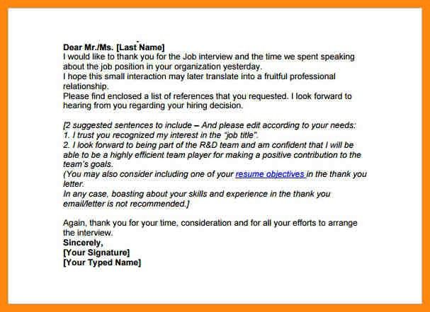 10+ phone interview thank you email | nurse resumed