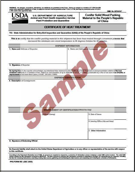 Global Wizard - USDA Certificate of Heat Treatment