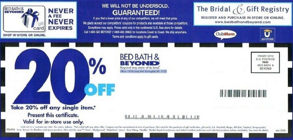 Bed Bath and Beyond Coupon 2016 - 20 Off Online Coupons