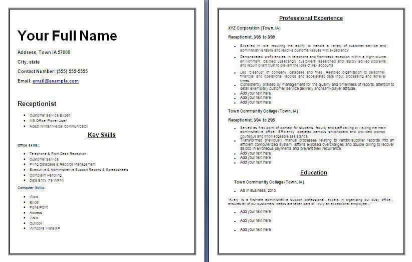 Receptionist Resume Templates 10 Receptionist Resume - uxhandy.com