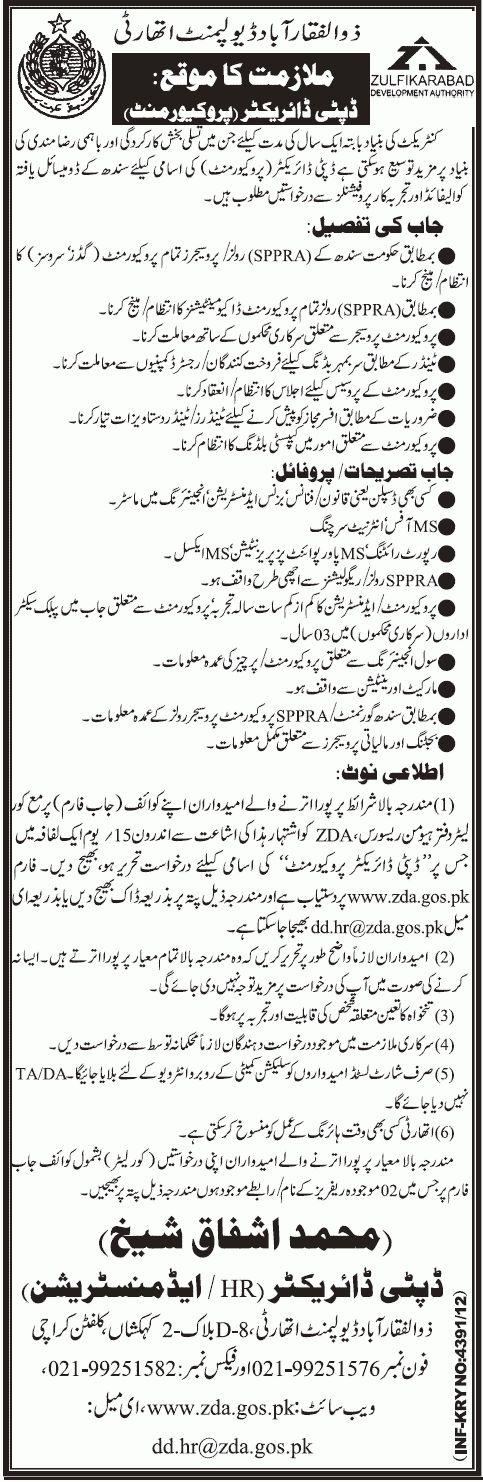 Zulfikarabad Development Authority Requires Deputy Director ...