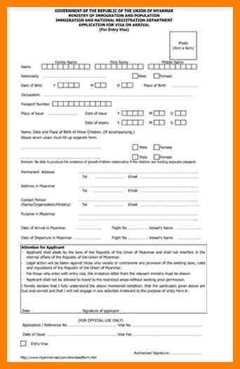 5+ visa application form usa pdf | resume emails