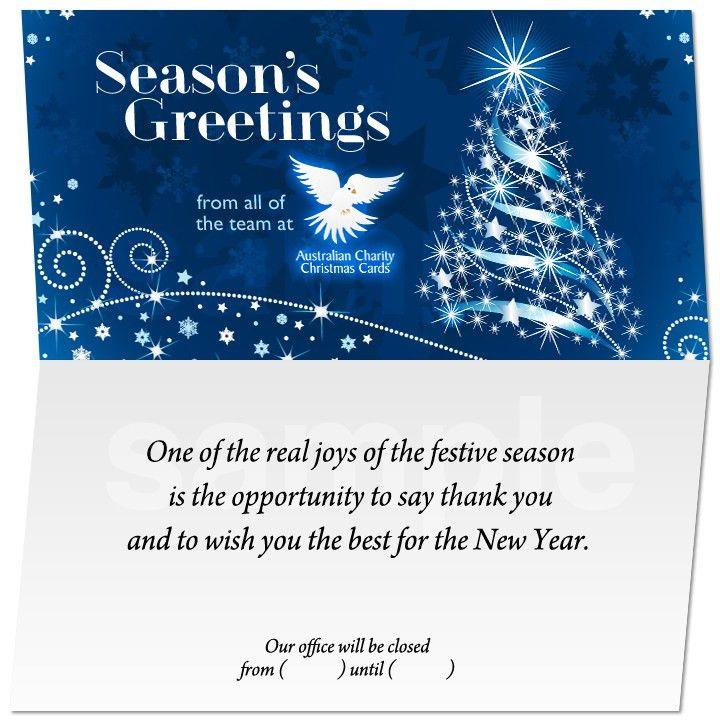 Christmas-E-Cards