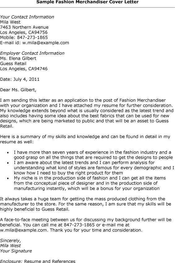 Fashion Merchandising Cover Letter #14878