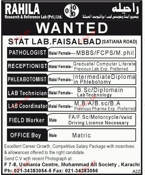 Pathologist, Receptionist, Lab Technicians Job Opportunity 2017 ...