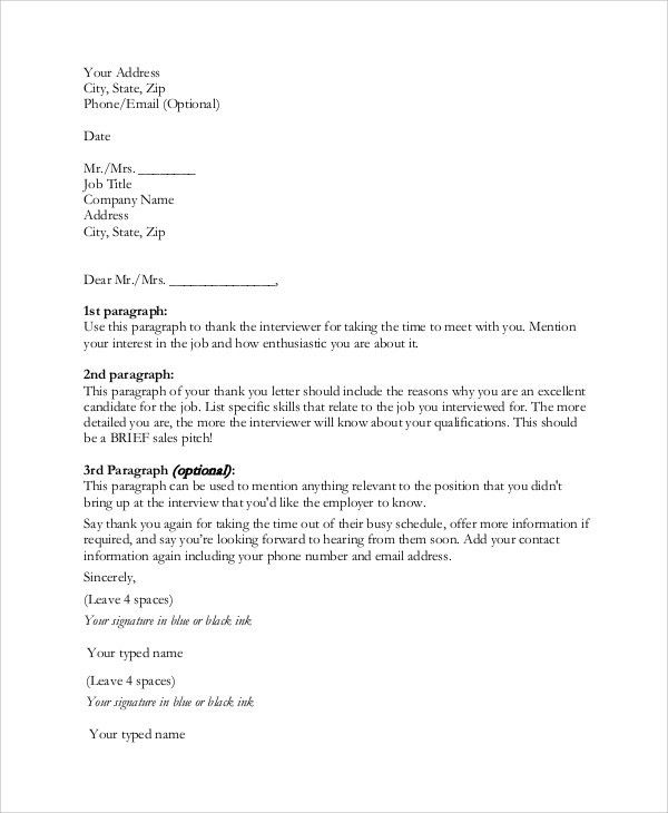 Sample Thank You Email After Interview - 7+ Examples in Word, PDF