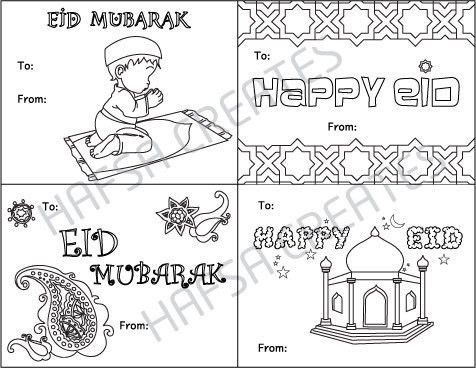 This listing for Eid coloring cards digital file. These colors Me ...
