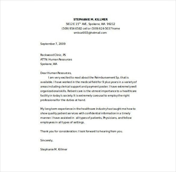 Rn Cover Letter Template - My Document Blog