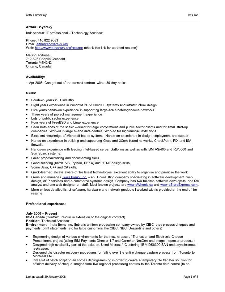 resume format pdf resume format for job application examples 2017 ...