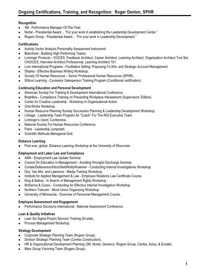 trainer resume example personal fitness trainer resume example ...