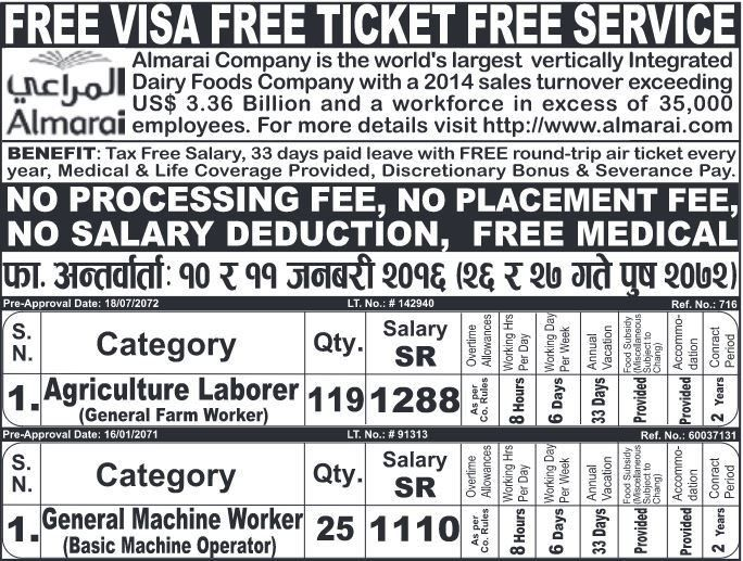 Agriculture laborer, General machine worker & Truck driver ...