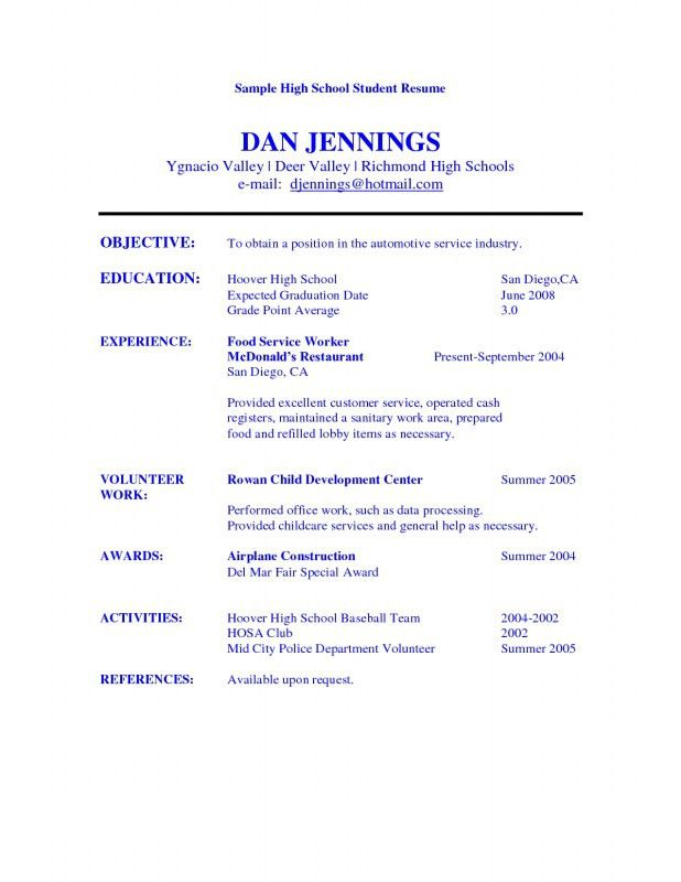 Resume For A Highschool Student | Samples Of Resumes
