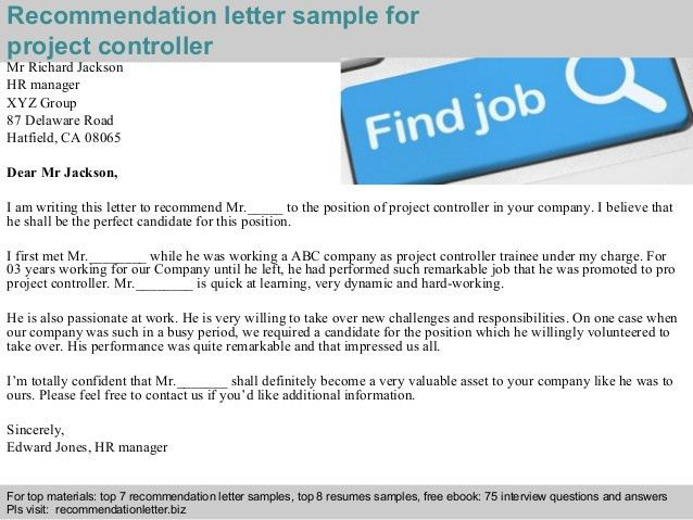 Project controller recommendation letter