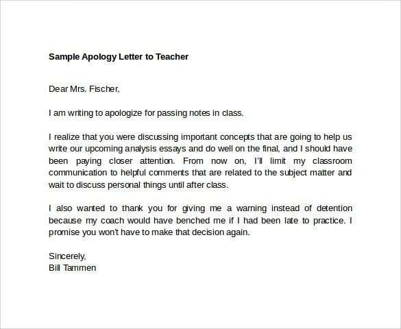 Sample Apology Letter To Teacher – 7+ Download Free Documents In ...
