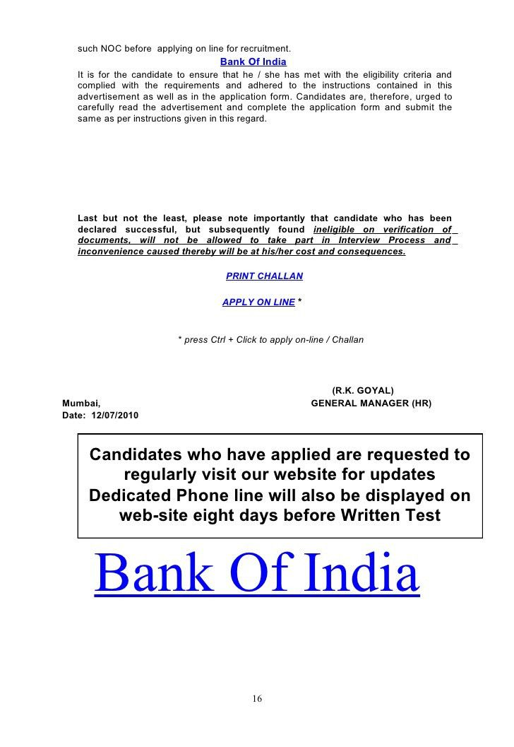 No Objection Letter Format For Bank | Letter Format 2017  No Objection Format