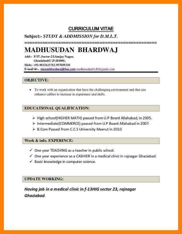 Bio Data Resume Format Doc - Contegri.com