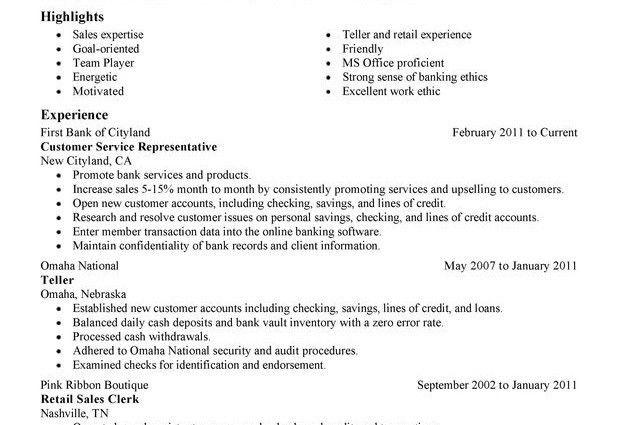 customer service representative resume sample accounting and ...