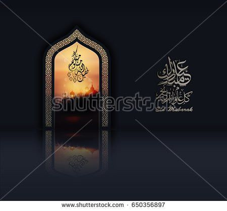 Eid Mubarak Stock Images, Royalty-Free Images & Vectors | Shutterstock