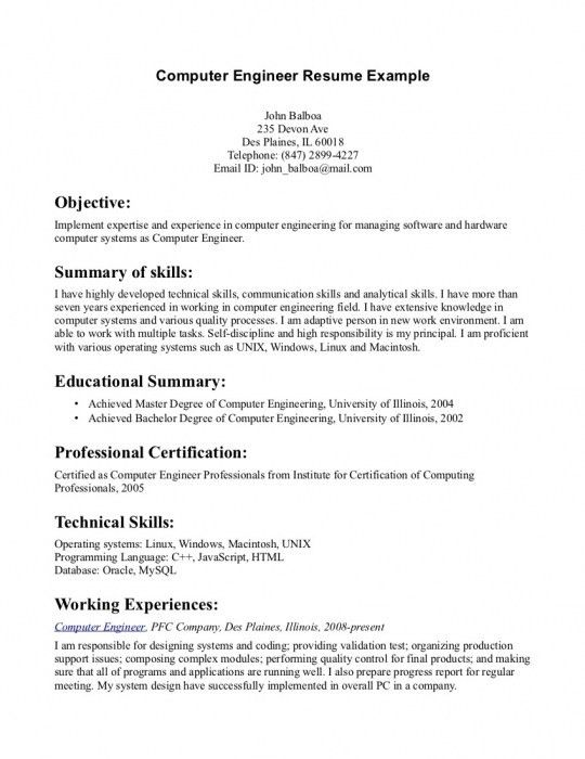 Stylish Resume Format For Computer Engineer | Resume Format Web
